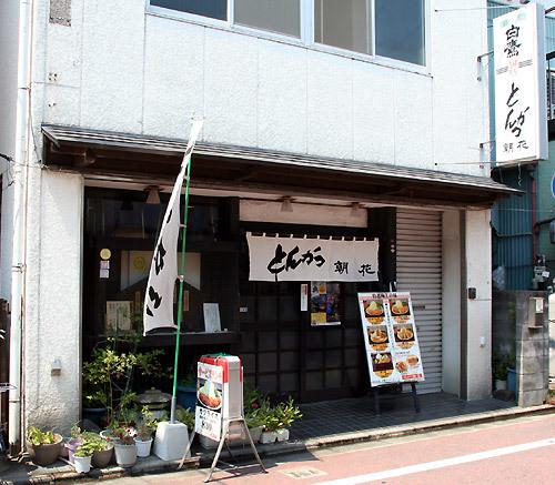 asabana01.jpg